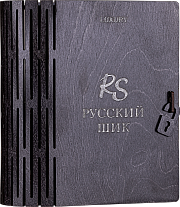 RUSSIAN SHICK LUXURY 1000 ml in the «Book» wooden box