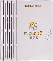 RUSSIAN SHICK 1000 ml in the «Book» wooden box
