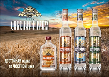 SIBSPIRTPROM BREAD vodka special 500 ml